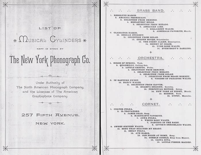 nypc-catalog-1890
