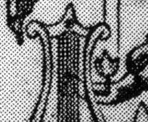 prosopographus-engraving-detail