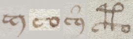 voynich-characters-c+1