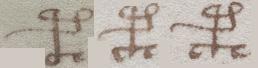 voynich-characters-CPH